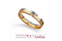 кольцо обручальное с бриллиантом  Л22101029