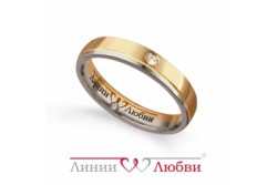 кольцо обручальное с бриллиантом  Л22101110