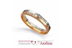 кольцо обручальное с бриллиантом  Л22101212