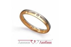 кольцо обручальное с бриллиантом  Л22101213